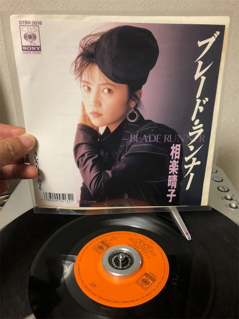 f:id:yotuashi:20180517174040j:image