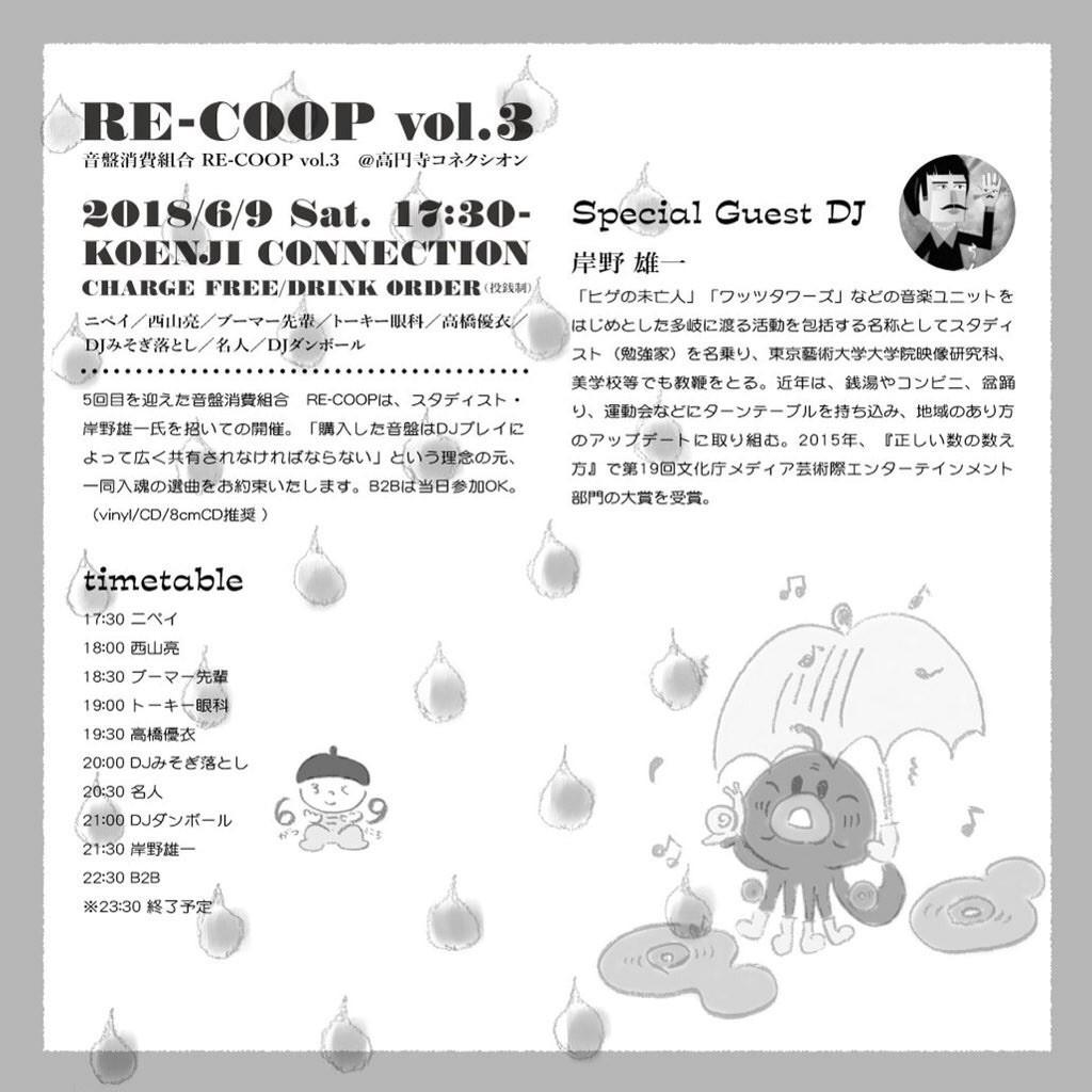 f:id:yotuashi:20180607214730j:image