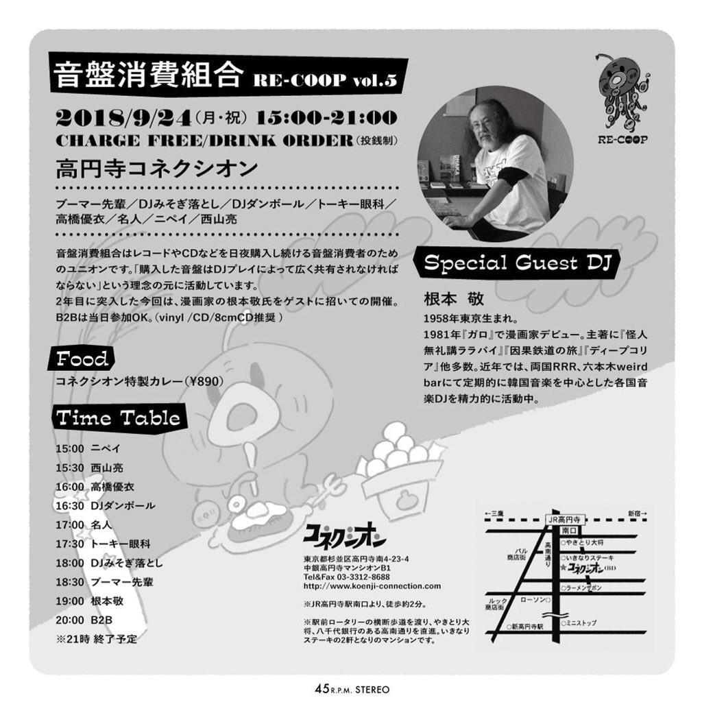 f:id:yotuashi:20180911201300j:image