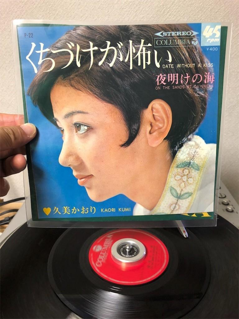 f:id:yotuashi:20180918062204j:image