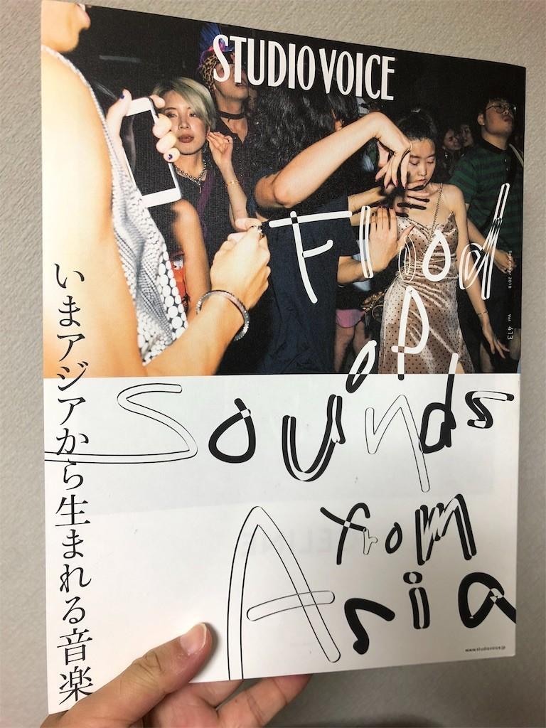 f:id:yotuashi:20181001002736j:image