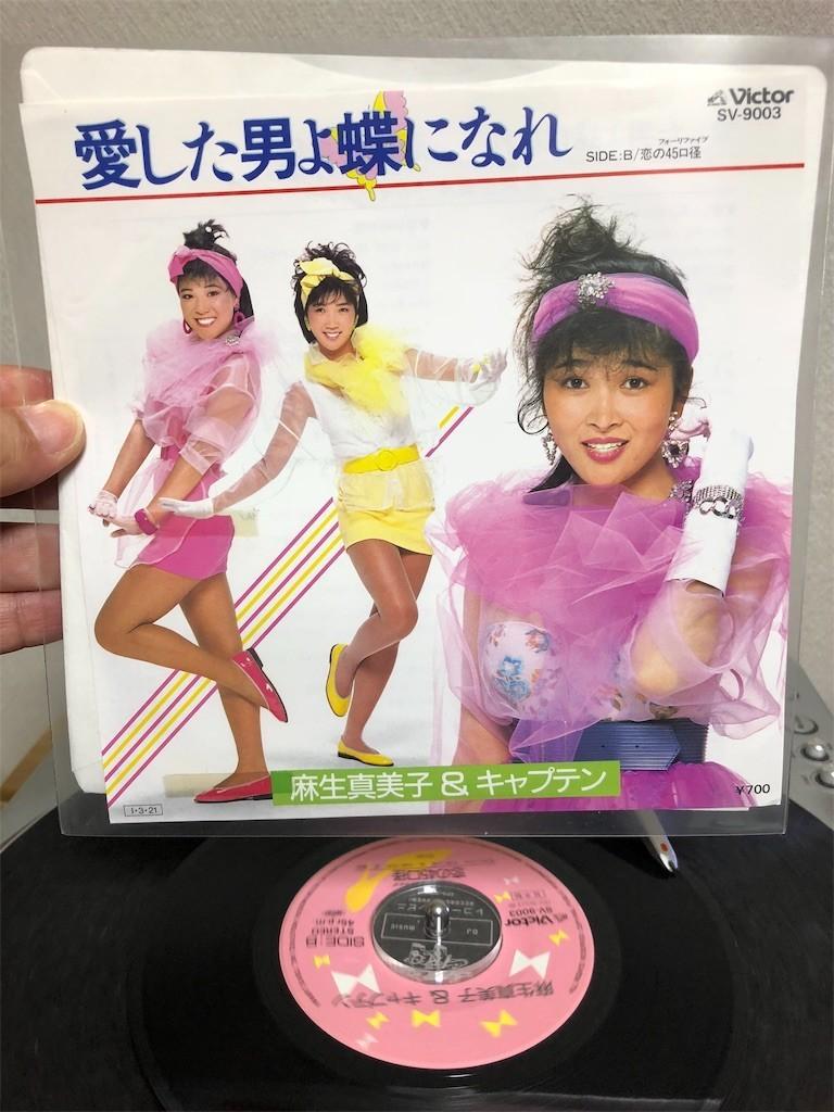 f:id:yotuashi:20181008120826j:image
