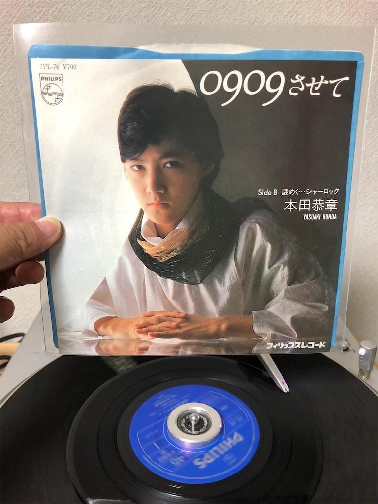 f:id:yotuashi:20181009112238j:image