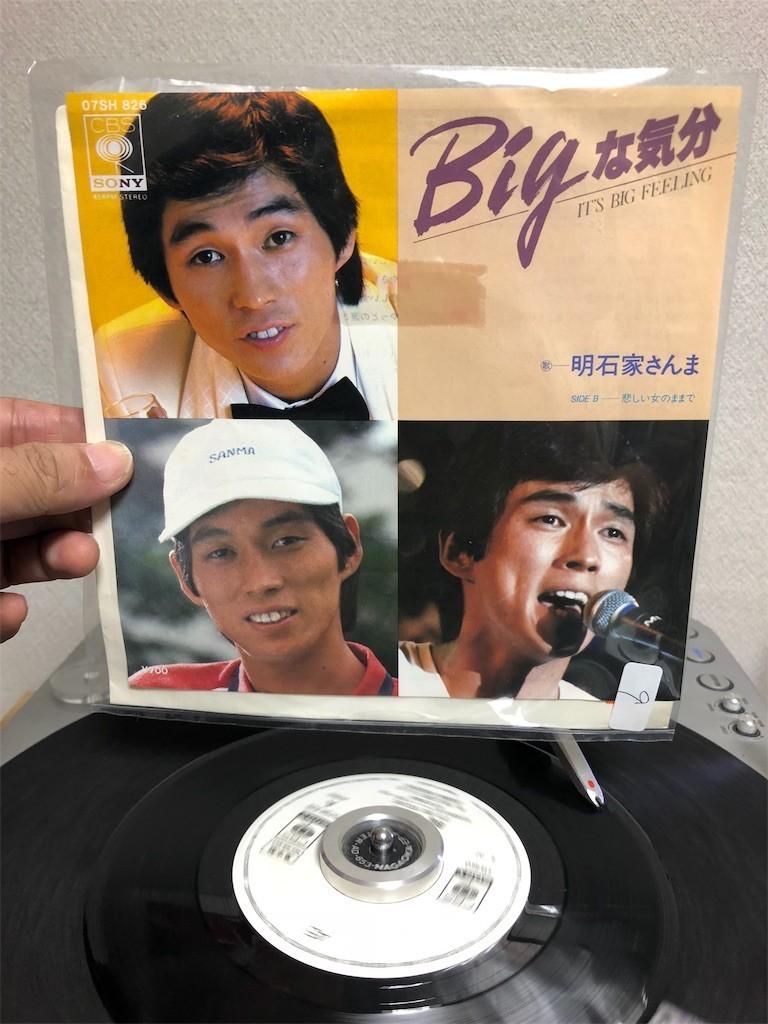 f:id:yotuashi:20181103233942j:image
