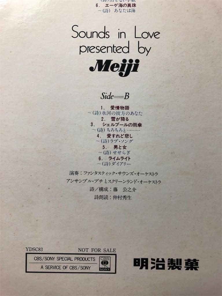 f:id:yotuashi:20190214215713j:image