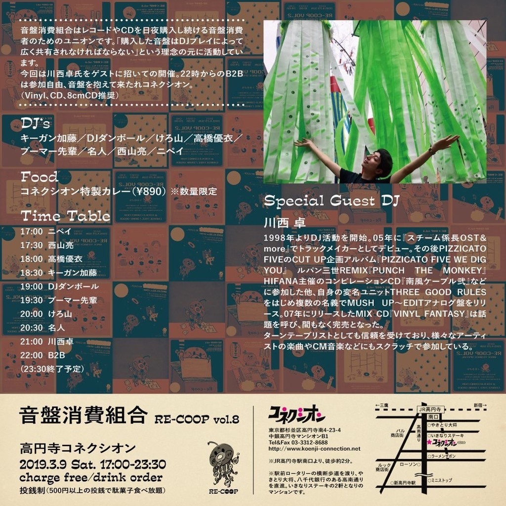 f:id:yotuashi:20190307192505j:plain