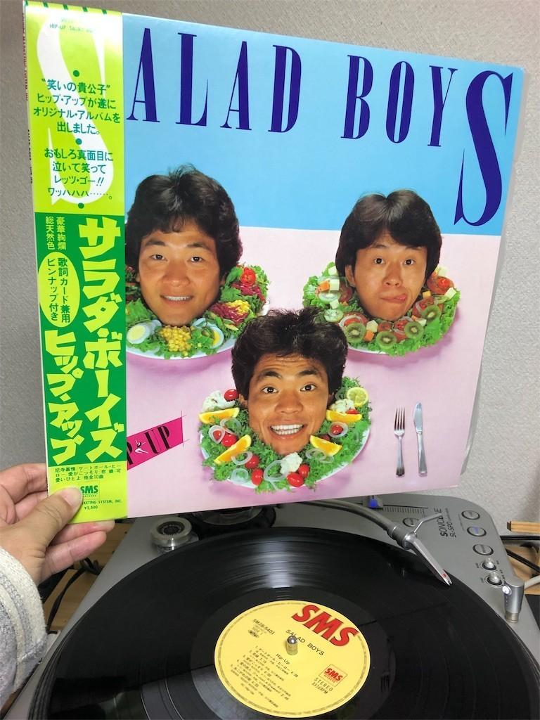 f:id:yotuashi:20190320074734j:image