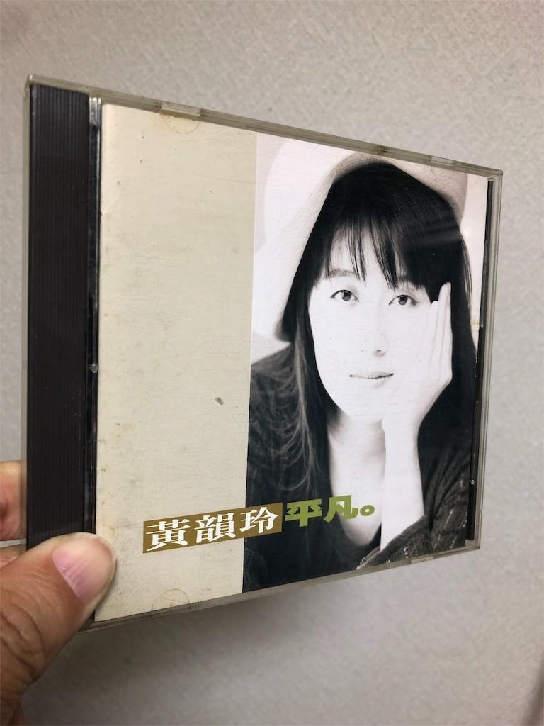 f:id:yotuashi:20190601102432j:image