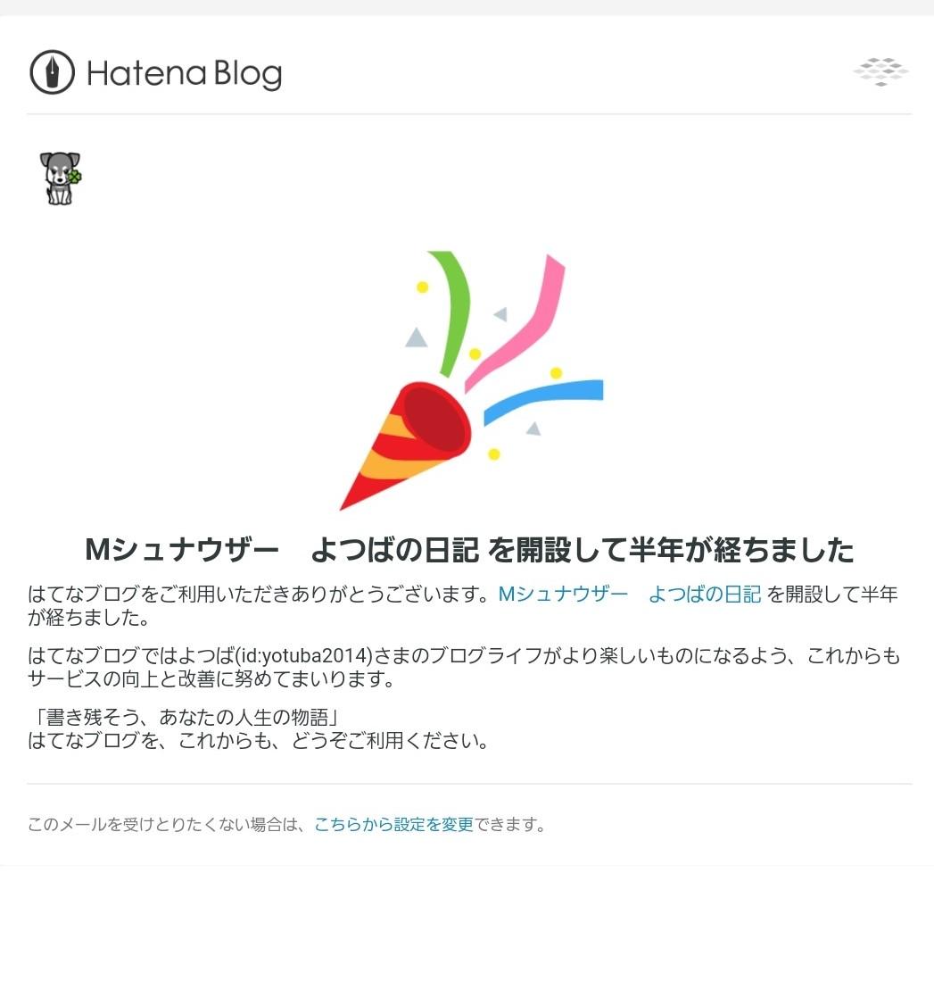 f:id:yotuba2014:20210303213502j:plain