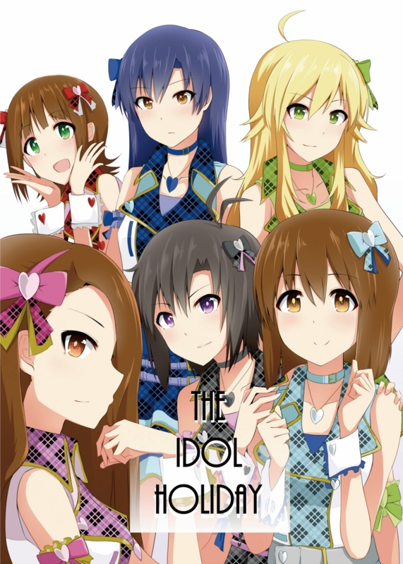 THE iDOL HOLIDAY