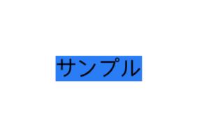 f:id:yotubarail:20200706102106p:plain