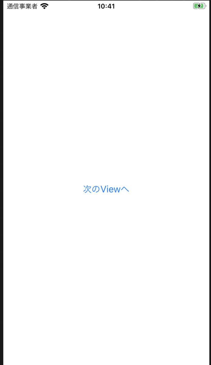 f:id:yotubarail:20200813104844p:plain