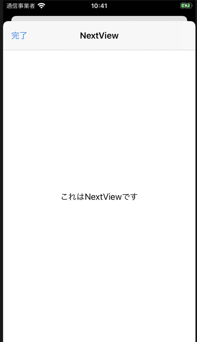 f:id:yotubarail:20200813104902p:plain