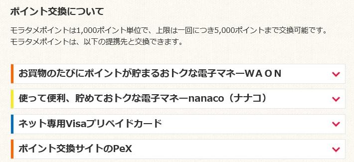 f:id:yotuhamaru:20170402204008j:plain