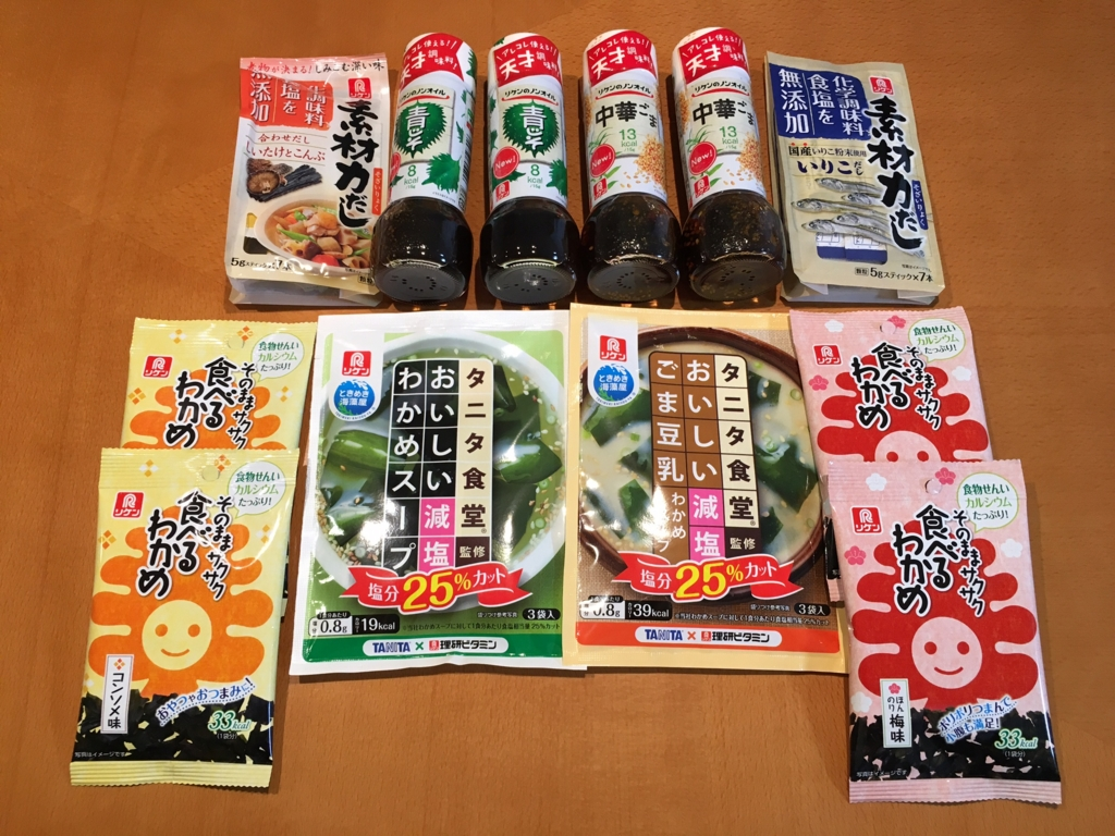 f:id:yotuhamaru:20170412213537j:plain