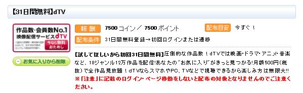 f:id:yotuhamaru:20170413181123p:plain