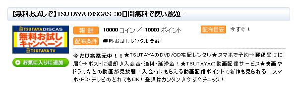 f:id:yotuhamaru:20170413181959p:plain