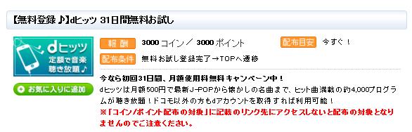 f:id:yotuhamaru:20170413182756p:plain