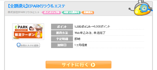 f:id:yotuhamaru:20170421221049p:plain