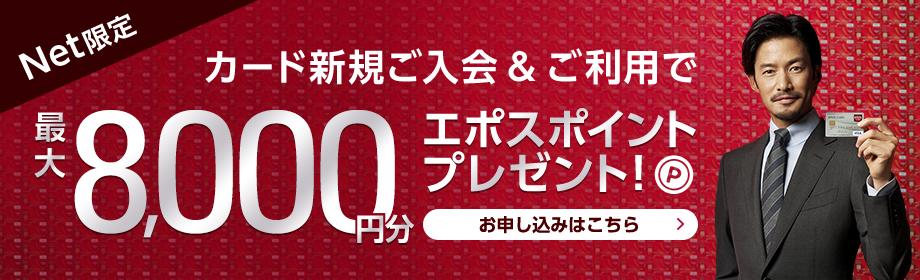 f:id:yotuhamaru:20170423150200j:plain