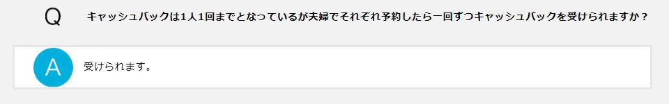 f:id:yotuhamaru:20170425175803p:plain