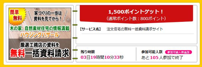 f:id:yotuhamaru:20170504174034p:plain