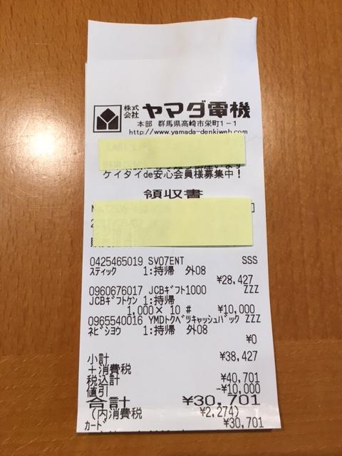 f:id:yotuhamaru:20170505182315j:plain