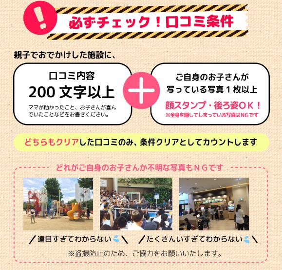 f:id:yotuhamaru:20170508133241p:plain