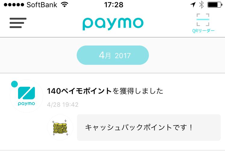 f:id:yotuhamaru:20170510191418p:plain