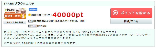 f:id:yotuhamaru:20170517135013p:plain