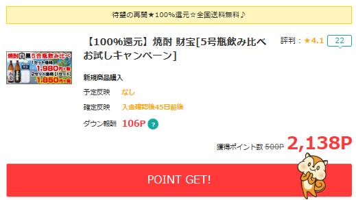 f:id:yotuhamaru:20170612132135p:plain