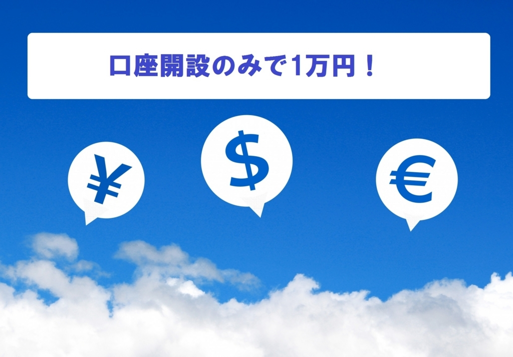 f:id:yotuhamaru:20170830012043j:plain
