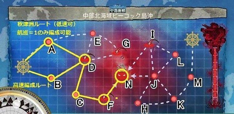 6-4離島再攻略作戦」(ピーコック島沖) 攻略ルート