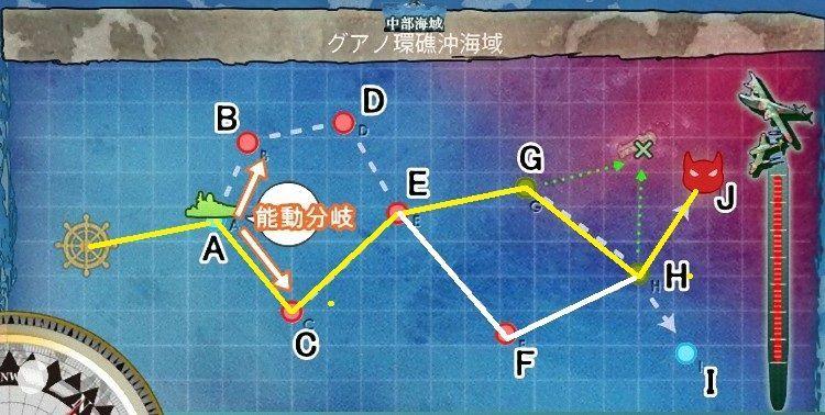 6-3「K作戦」(グアノ環礁沖海域) 攻略ルート