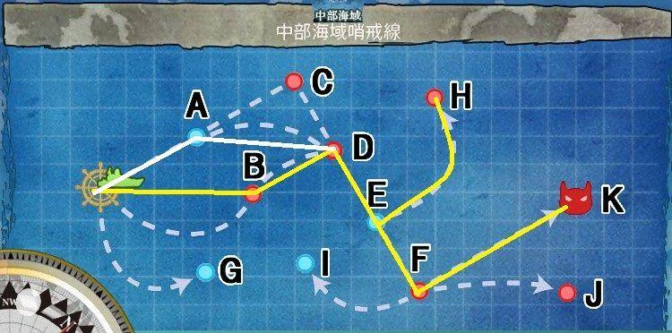 艦これ 中部海域6-1「潜水艦作戦」(中部海域哨戒戦) 攻略ルート