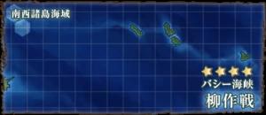 f:id:you-on-the-horizon1987:20180904160327p:plain