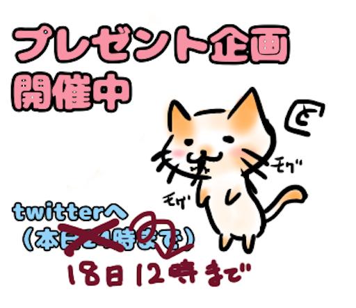 f:id:you-pon:20210417223321p:plain