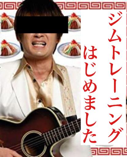 f:id:you-taro:20190809130347p:image