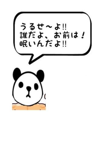 f:id:you-taro:20190813111447j:image