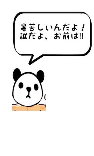 f:id:you-taro:20190813111503j:image