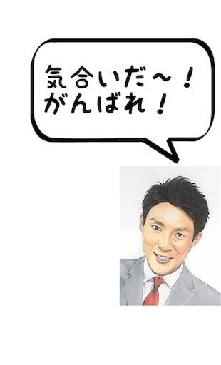 f:id:you-taro:20190813123647j:image