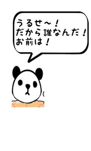 f:id:you-taro:20190813123652j:image