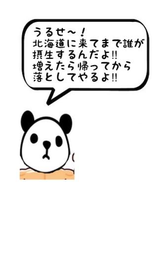 f:id:you-taro:20190814220958j:image