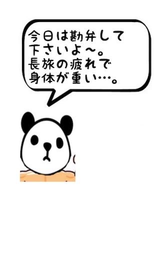 f:id:you-taro:20190817202842j:image
