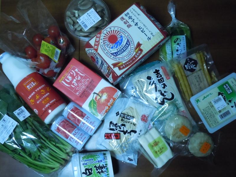f:id:you-to-pia-wakamiya-1117:20111219182447j:image:w360