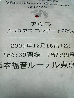 f:id:you-you-club:20091219014119j:image:left