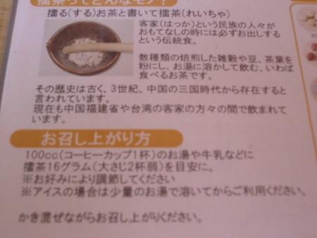 f:id:you-you-club:20101029155215j:image