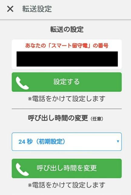 f:id:you9260:20170102141139j:image