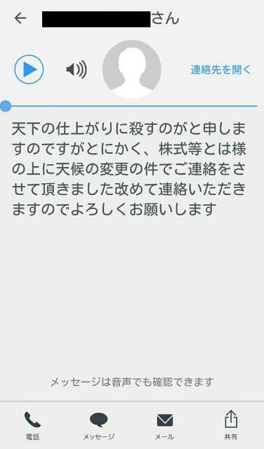 f:id:you9260:20170102141214j:image