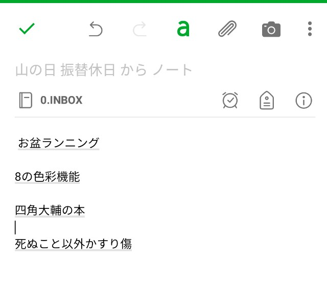 f:id:you_key69:20190812232631j:plain